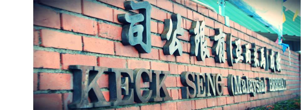 Keck Seng (M) Bhd